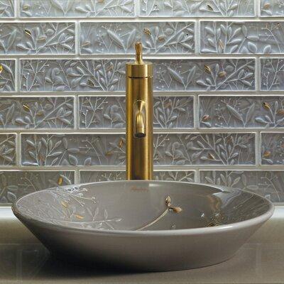Hydrorail Ceramic Circular Vessel Bathroom Sink Sink Finish: Translucent Cashmere