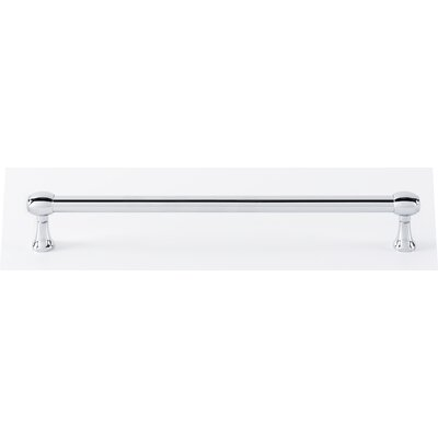 "8"" Center Bar Pull Finish: Polished Chrome"