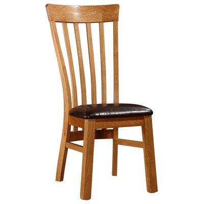 Heartlands Furniture Solid Oak Upholstered Dining Chair