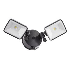 2 Head Outdoor LED Square Flood Light