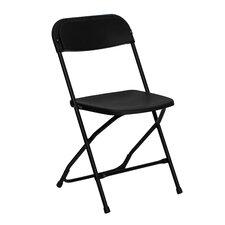 Hercules Series Premium Plastic Folding Chair (Set of 2)