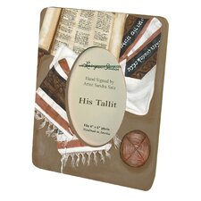 Judaica His Tallit Picture Frame