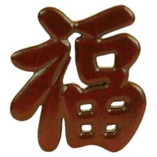 Oriental Good Luck Symbol Wall Décor