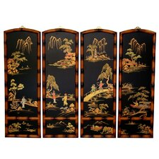 """36"""" x 48"""" Ching Wall Plaques 4 Panel Room Divider (Set of 4)"""