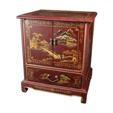 Japanese End Table