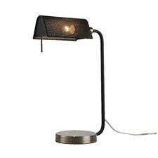 """Randall 20"""" Table Lamp"""