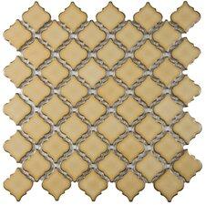 """Pharsalia 2"""" x 2.25"""" Porcelain Mosaic Tile in Café"""