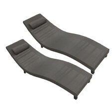 Lion Double Chaise Lounge (Set of 2)