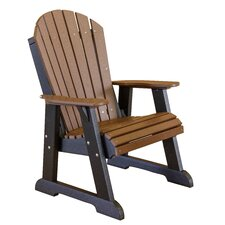 Heritage High Fan Back Chair