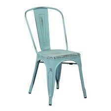 Bristow Armless Chair (Set of 2)