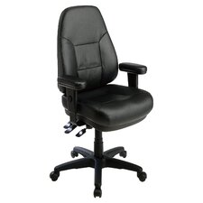 Professional Dual Function Ergonomic High-Back Leather Executive Chair with Arms