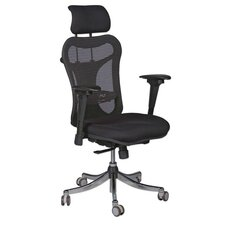 Adjustable Height Conference Chair with Headrest