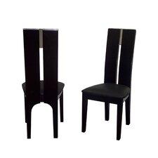 Avanti Side Chair (Set of 2)