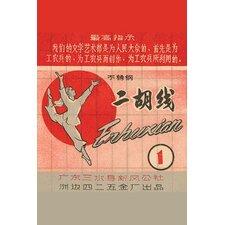'Musical Instrument Factory' Vintage Advertisement