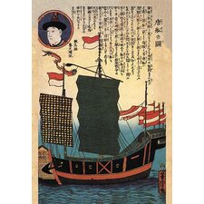 Chinese Ship with Sails Painting Print