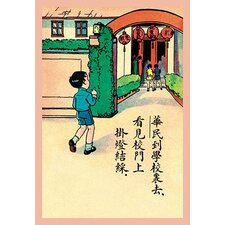 'The School is Decorated for Children's Day' Painting Print