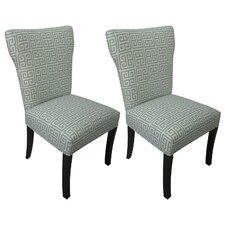 Melrose Chain Wingback Cotton Slipper Chair (Set of 2)