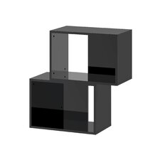 "Baja 32.6"" Cube Unit Bookcase"
