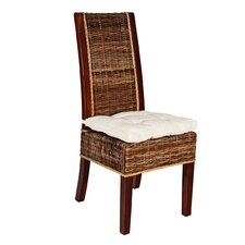 Ali Side Chair (Set of 2)