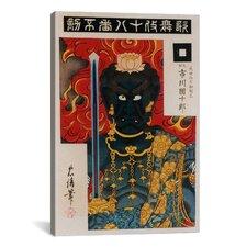 Acala (fudo) Japanese Woodblock Graphic Art on Canvas