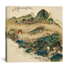 """Mt. Penglai (Mountain of Immortals)"" Canvas Wall Art by Tomioka Tessai"