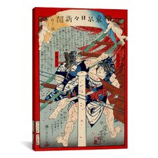 Japanese Men Wrestling Woodblock Painting Print on Canvas