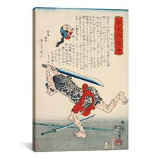 Japanese Man with Sword Woodblock Graphic Art on Canvas