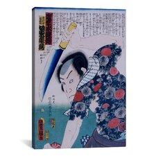 Japanese Art 'Man with Knife' by Kunisada (Toyokuni) Painting Print on Canvas