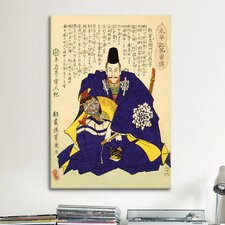 Japanese Art 'Asakura' by Utagawa Kuniyoshi Painting Print on Canvas