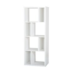 "Reveal 61.5"" Cube Unit Bookcase"