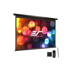 Spectrum White Electric Projection Screen