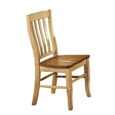 Courtdale Back Side Chair (Set of 2)