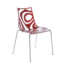 Wave Side Chair (Set of 4)