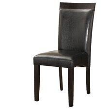 Montgomery Side Chair (Set of 2)