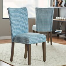 Salia Side Chair (Set of 2)
