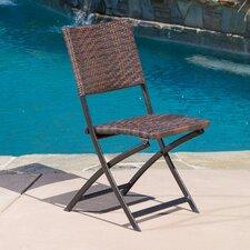 Kapteyn Folding Side Chair (Set of 2)