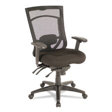 EX Series High-Back Mesh Multifunction Chair