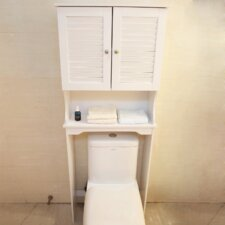 "23.62"" x 62"" Free Standing Over the Toilet Cabinet"