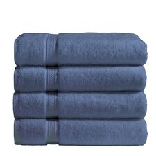 Cotton Bath Towel (Set of 4)