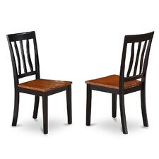 Caledonia Side Chair with Wood Seat (Set of 2)