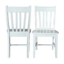 Cattle Side Chair (Set of 2)