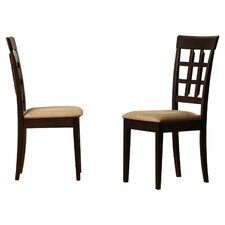 Greensburg Wheat Back Side Chair (Set of 2)