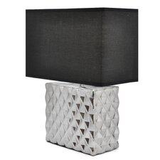 """Metallic 18"""" Table Lamp"""