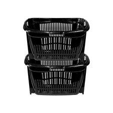 2 Bushel Stackable Hip Hugger Utility Basket (Set of 2)