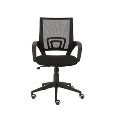 Machiko Mesh Office Chair
