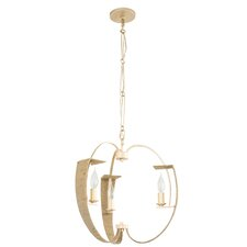 Tinali 3 Light Candle Chandelier
