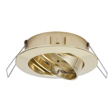 Premium 1 Light Recessed Light (Set of 3)