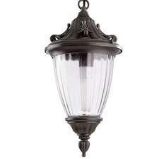 Galatea Outdoor Hanging Lantern