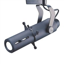 1 Light Low Voltage Framing Projector Track Head
