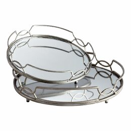 Ornate 2 Piece Tray Set